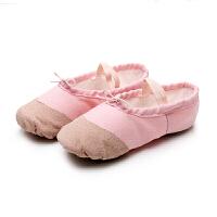 儿童软底练功鞋冬季女猫爪鞋跳舞鞋芭蕾舞鞋幼儿舞蹈鞋