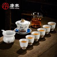 唐丰珐琅彩功夫茶具家用客厅白瓷三才盖碗冲茶器描金整套礼盒装