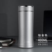 新款不锈钢真空带滤网保温杯便携商务办公泡茶杯