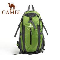 camel骆驼户外登山包 男女情侣款双肩包 旅游背包 50L