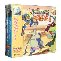 少儿童版孙敬修爷爷播讲西游记的故事6CD宝宝车载故事cd经典名著