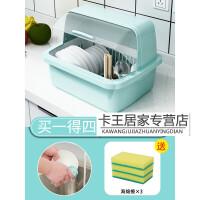 厨房收纳箱装米面多功能 装碗筷收纳盒放碗箱沥水碗架厨房家用带盖碗盆碗碟置物架塑料碗柜B