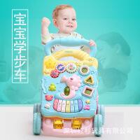 婴儿手推学步车多功能防侧翻可调速6-7-18月玩具