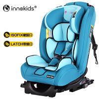 安全座椅儿童座椅isofix硬接口双向安装可坐可躺 +isofix硬接口
