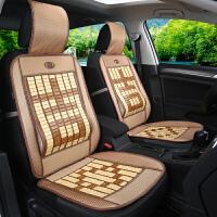 竹片汽车坐垫夏季凉席座垫麻将席坐垫木珠车座垫夏天简易凉垫z7定制