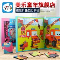 JoanMiro 美乐磁性拼图2-3-4岁宝宝益智玩具1男孩女孩便携式挖掘机早教平图