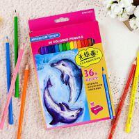 马可12色彩铅 彩色素描铅笔套装 马可4100 12色 24色 36色彩色铅笔 六角彩铅赠卷笔器可画秘密花园和飞鸟等入门