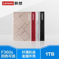 lenovo联想移动硬盘F360S 1T USB3.0移动硬盘(3年联保),原装品质保证,联想F360S新品上市