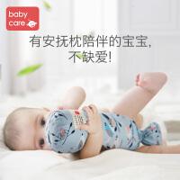 babycare宝宝安抚枕婴儿多功能睡觉抱枕儿童玩具 透气新生儿枕头