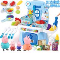 小猪佩奇正品 儿童玩具迷你厨房佩奇过家家做饭玩具套装仿真厨具女孩