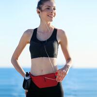 多功能跑步运动腰包男女户外手机水壶包隐形贴身薄款腰带包防水小