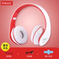 蓝牙耳机 耳麦头戴式无线重低音运动插卡跑步手机苹果 时尚丨白红 官方标配