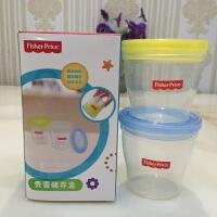 亏本清婴幼儿奶粉盒儿童零食罐宝宝 食物存储 饼干盒