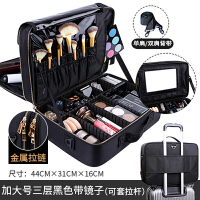 隔板收纳大号化妆箱包化妆师跟妆手提美容工具包纹绣工具箱女