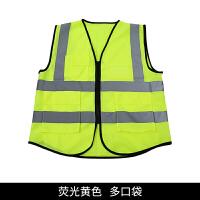 【优选】反光背心马甲安全服施工工人骑行反光衣安全衣摩托车交通反光马甲