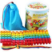 宝宝木质串珠儿童手工diy穿珠子项链男女孩力早教积木玩具