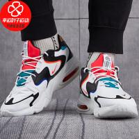 Nike/耐克男鞋新款复古低帮运动鞋舒适透气轻便缓震防滑耐磨休闲鞋DD8488-160
