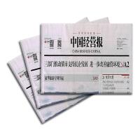 中国经营报 周刊 1年共52期订阅2018年8月起订全年订阅 杂志铺