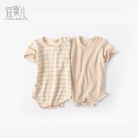 婴儿包屁衣夏季薄款婴儿爬服宝宝三角哈衣棉连体短袖衣婴儿连体衣