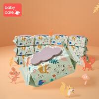 babycare婴儿手口专用湿巾 新生儿宝宝湿纸巾 80抽带盖加厚湿巾*12连包