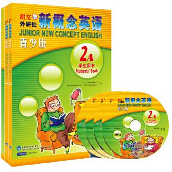 新概念英语青少版(第2级)学生用书+练习册(套装共4册)(含光盘) ——专为8-14岁青少年编写的英语教程,秉承《新概念英语》的教学理念