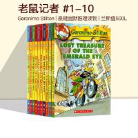 Geronimo Stilton 1-10 老鼠记者 英文原版 全彩儿童章节桥梁书 附手提袋