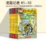 老鼠记者 英文原版 Geronimo Stilton 1-10 全彩儿童章节 英文桥梁书