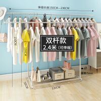 单杆式晾衣架室内卧室阳台衣服架简易折叠晒衣杆不锈钢落地挂衣架 1个