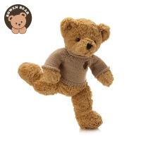 柏文熊泰迪熊毛绒玩具公仔毛衣熊女抱抱熊生日礼物儿童布娃娃玩偶