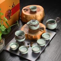 尚帝 功夫茶具套装 天青汝窑 茶具礼盒装BH2014-149A
