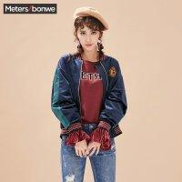 美特斯邦威棒球服女士2017秋季新款韩版丝绒外套潮734617商场同款