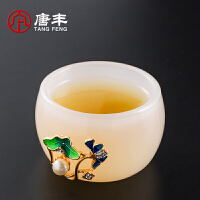 唐丰玻璃茶杯加厚品茗单杯家用主人杯玉瓷小茶碗日式功夫杯