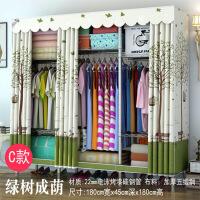 简易布艺衣柜钢管加厚加粗加固收纳柜子钢架布衣柜简约现代经济型