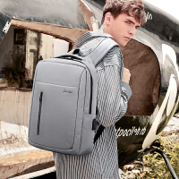 休闲背包男双肩包时尚潮流青年旅行书包大容量电脑包简约潮