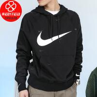 Nike/耐克卫衣男装新款运动服休闲上衣宽松舒适加绒保暖针织连帽套头衫DA0111-010