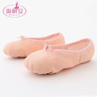 猫爪跳舞粉色形体鞋儿童舞蹈鞋女童软底练功鞋芭蕾舞鞋男