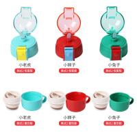吸管盖/直饮茶杯盖/吸嘴吸管刷/杯套