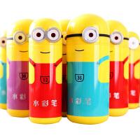 水彩笔套装12色24色36色 儿童水彩笔 彩笔 绘画笔 可水洗