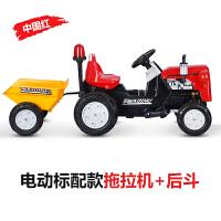 儿童拖拉机可坐人双人带拖斗遥控汽车超大电动四轮男孩脚蹬充电玩具工程车