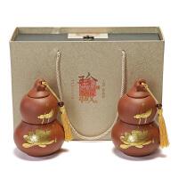(仅包装盒)紫砂茶叶罐葫芦两罐茶叶包装红茶喜欢龙井金骏眉铁观音通用礼盒装