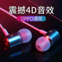 OPPO耳机通用R9s R11s R15 R17 A5 A7x K1入耳式原装正品男女耳塞