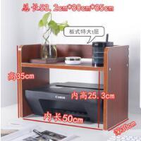 桌面双层针式打印机架子简约置物架办公室广告店桌上多功能收纳架