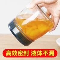 食品级密封玻璃罐子储物瓶子蜂蜜五谷杂粮收纳盒厨房储存家用带盖