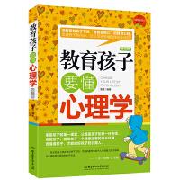 家庭育儿百科书籍父母教育孩子的书籍儿童心理学做了这本书孩子挑战好妈妈胜过好老师正版正面管教 如何说孩子才会听怎么听才肯