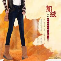 【限时抢购】女先生牛仔加绒裤女冬季女士韩版大码加绒裤加厚保暖裤铅笔裤