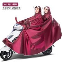 摩托车雨衣男加大单 电动车摩托车雨衣电瓶车单人双人男女加大加厚自行车骑行雨披Q XXXXL