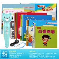 儿童点读笔早教 婴幼儿早教学习点读故事机0-3-6岁玩具抖音 小熊点读笔套装-典版(4G)