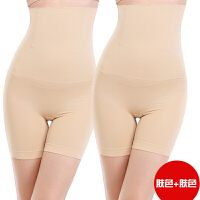 高腰收腹内裤头女产后塑身提臀收胃平角紧身塑形安全裤薄款夏 M 90到110斤