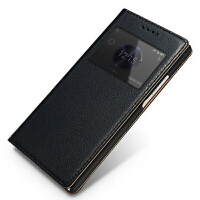 【包邮】MUNU 华为 荣耀6Plus翻盖手机套 荣耀6plus商务皮套 荣耀6plus PE-UL10 TL20 T