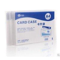 硬质卡片袋A4单片夹U型文件夹合同两页夹透明白色